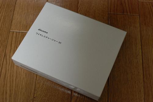 2012-03-09 14:17:24 +0000