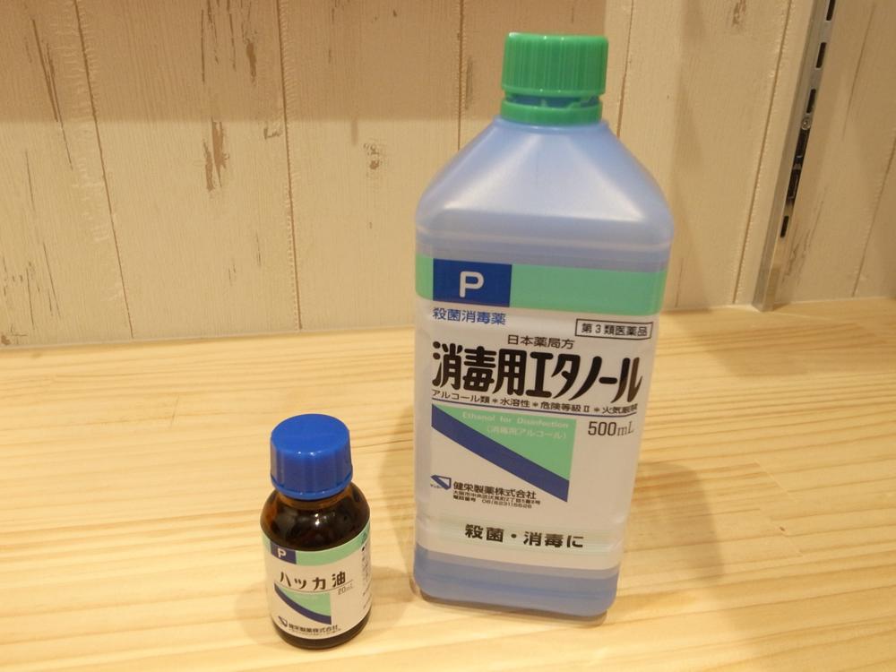 虫除け ハッカ オイル ハッカ油と消毒用エタノールで簡単♪虫除けスプレーの作り方