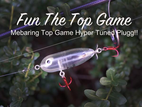 tiny torpedo